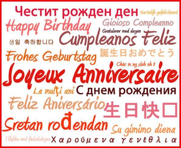 Поздравления на день рождения на французском 5