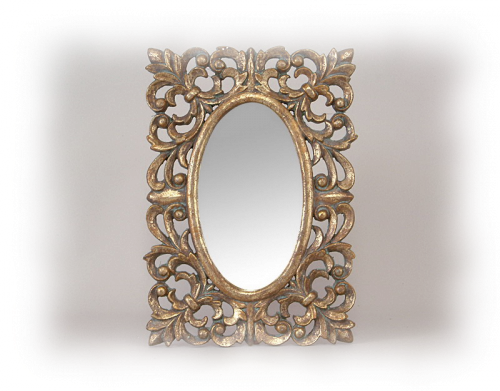 Gif miroirmon beau miroir page 11 for Miroir o beau miroir